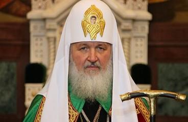 В Москве открылся XIX Всемирный русский народный собор